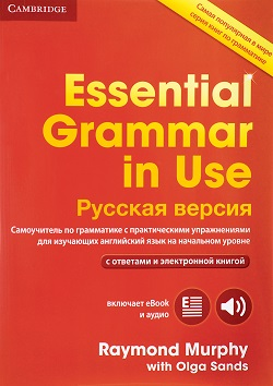 Raymond Murphy «Essential Grammar in Use with Answers»