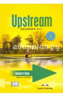 Virginia Evans, Jenny Dooley «Upstream»