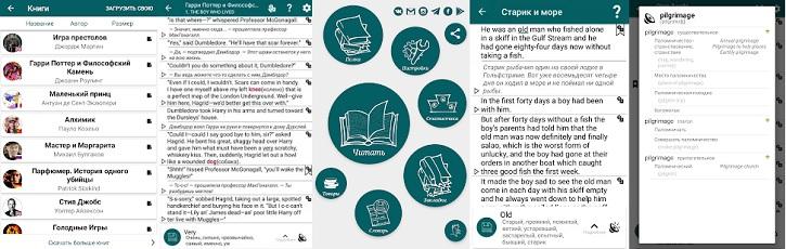Чтение с параллельным переводом - приложение для изучения английского языка